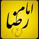 آهنگ زیبای «امام رضا» با صدای علیرضا روزگار + متن