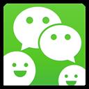 مسنجر WeChat