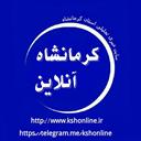 کرمانشاه آنلاین