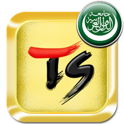 Arabic for TS Keyboard