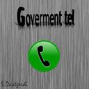 تلفن دولت