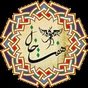 هفت خان رستم ( مصور )