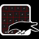 Gilaki Keyboard
