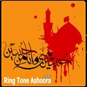 best Ring tone for ashoora 2015