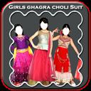 Girls Ghagra Choli Suit New