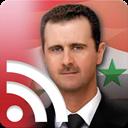 اخبار تحولات سوریه