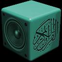 قرآن بیان (قابل فروش)