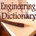دیکشنری مهندسی