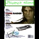 مجله دیجیتال رایاروید #1