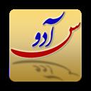 Adoos Calligraphy App
