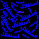 بازیکنان استقلال (تاریخچه+گالری)