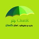 چتر گلستان(خرید فروش ماشین و املاک)
