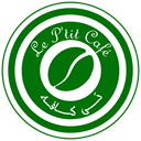 تی کافه