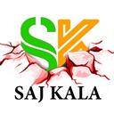 ساج کالا