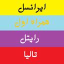 ایران شارژ