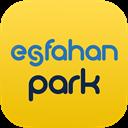اصفهان پارک