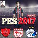 فوتبال PES 2017 +(استقلال-پرسپولیس-تراکتورسازی)