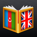 Azerbaijani<>English Dictionar