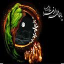 روضه های فاطمیه + زیارت حضرت زهرا