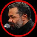 مداحی محرم(محمود کریمی)