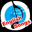 ترانه های انگلیسی برای زبان آموزان مبتدی