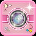 DecoPhoto - Cute Sticker Editor