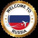 روسی در سفر