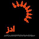 آریا ادز | سامانه ثبت اطلاعات مشاغل و نیازمندیها