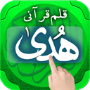 قرآن صوتی +قلم هوشمند+صفحه عثمان طه