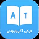 یاسما|اسم های ترکی آذربایجانی