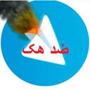 اموزش ضد هک تلگرام  (فیلم)