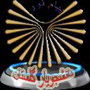 دانشجویار سیستم گلستان(پیام نور)
