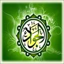 احادیث و داستان های  امام جواد